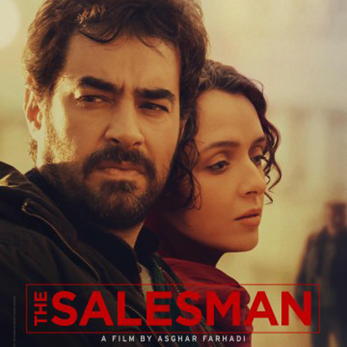 The Salesman – 11th of January2018